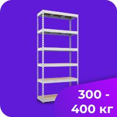 300 - 400 кг на одну полку