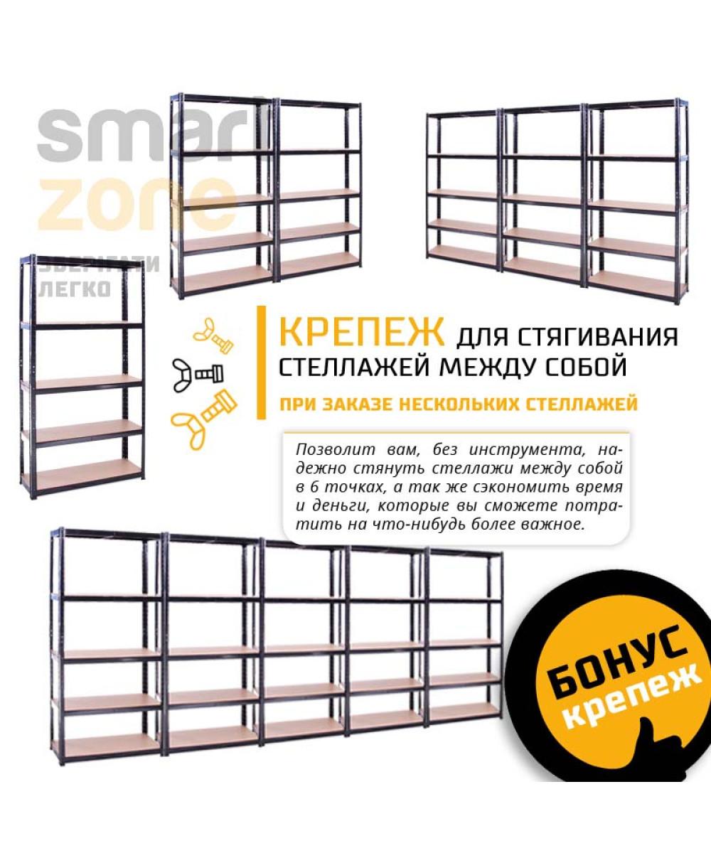 Стеллаж металлический ЧЕРНЫЙ 5 полок МДФ БОНА-94 для гаража, магазина, дома - Фото 3