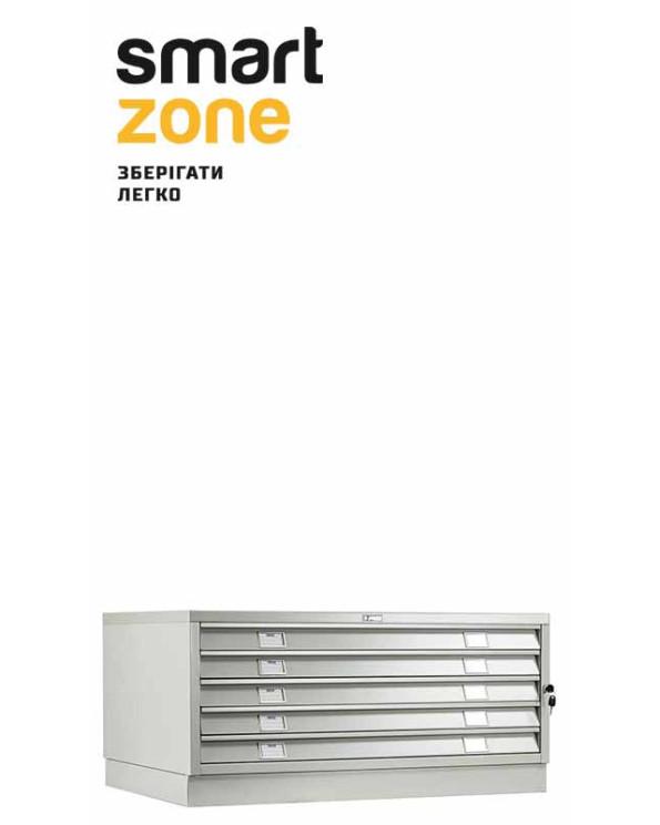 Крупногабаритный картотечный шкаф ПРАКТИК A0-05/0 (БАЗА)